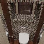 Плитка темного цвета в небольшом туалете