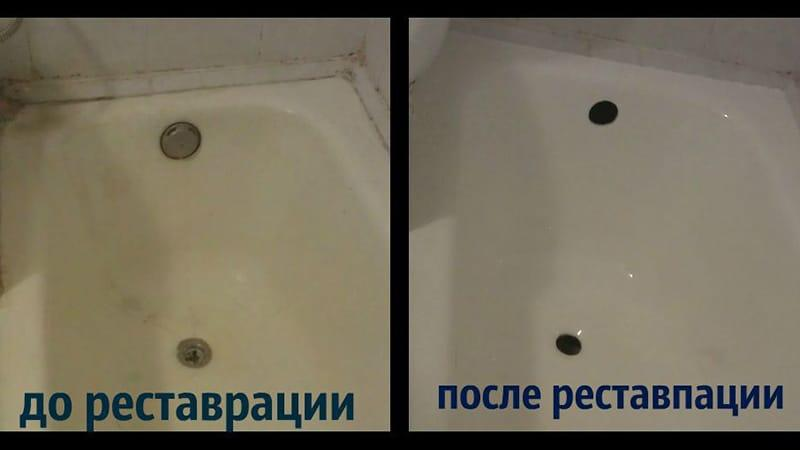 Восстановление ванны своими руками фото 728