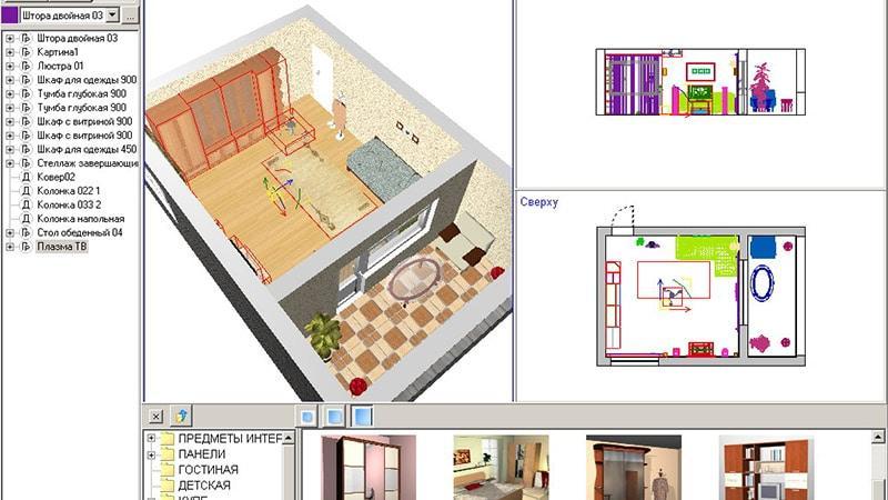 Как Работать В Программе Floorplan 3d Проект Квартиры