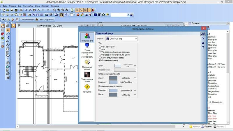 Программы для моделирования интерьера