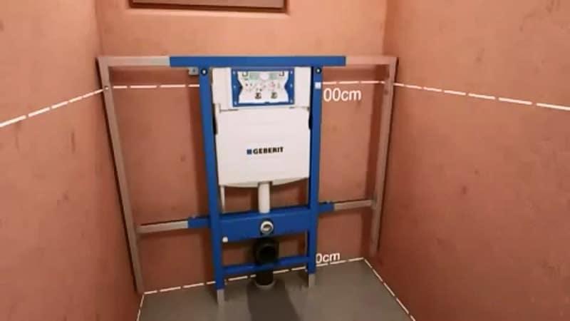 Монтаж рамной системы инсталляции подвесного унитаза